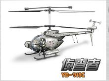 free shipping by EMS Military helicopter YD 911C 3 5 CH rc helicopter with camera P3