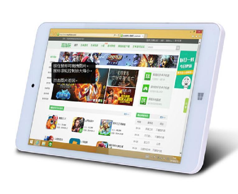 Pipo Platinum W4 WIFI 16GB WIN8 Tablet 8 inch Intel quad core Z3735G 64 bit