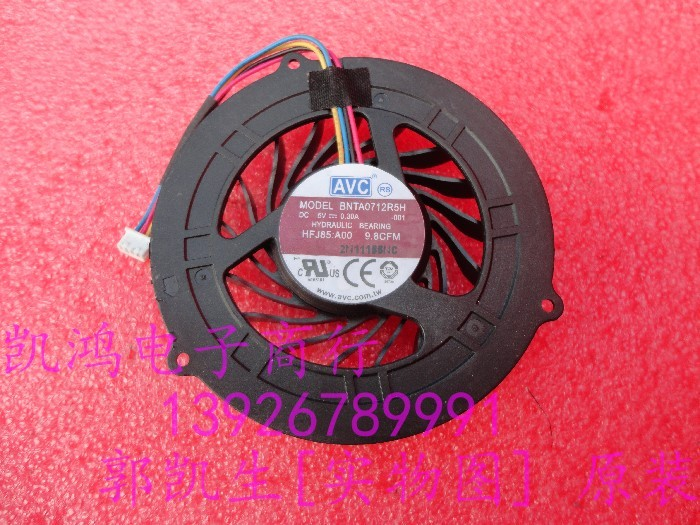 New Dell Precision M4500 5V Heatsink With Cooling Fan BNTA0712R5H CFFP7 0CFFP7