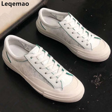 New Fashion Lace Women Sneakers Air Mesh Japaned Leather High Quality White Breathable Round Toe Flats Woman Casual Shoes white fashion mesh design flats