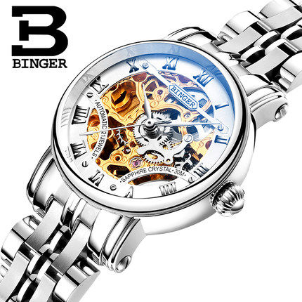 Brand Binger Luxury Fashion Casual Stainless Steel Women Skeleton Watch Woman Dress Wristwatch Steel Automatic Hollow Watches hollow brand luxury binger wristwatch gold stainless steel casual personality trend automatic watch men orologi hot sale watches