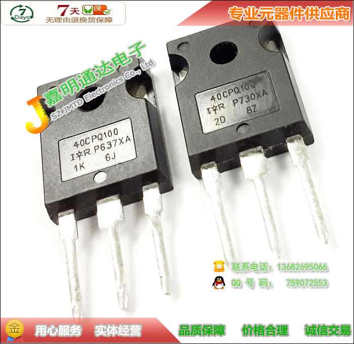 Free shipping 5pcs/lot 40CPQ100 Schottky diode new original free shipping 5pcs lot 40cpq100 schottky diode new original