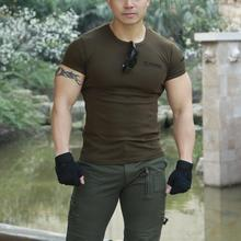 Tactical Pant Airborne Multi Pocket Military Jeans