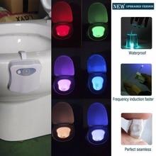 Горячая 3d зуб лампа 8 Цветов СВЕТОДИОДНЫЕ Туалет Ночник Motion Активирован Светочувствительных Заката до Рассвета с батарейным питанием Лампы