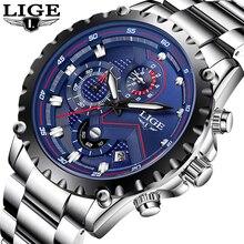 LIGE Luxury Brand Men's Fashion Blue Watches Men Sport Waterproof Quartz Watch Male Full Steel Military Clock Wrist Watches