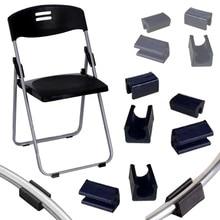 4pcs/lot Non-slip furniture leg pads plastic chair caps Sock stool Anti-front tilt U-shaped tube rear pad 25mm pipe clamp