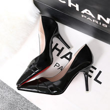 a617f290207 Popular Black Patent Leather Dress Shoes Red-Buy Cheap Black Patent ...
