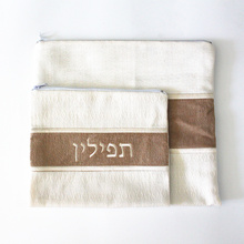 Tallit and tefillin pouch velvet bag set with shema Bag