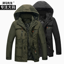 Free transport Winter plus dimension males's clothes  free with a hood wadded jacket male fats thickening thermal outerwear jacket 8xl