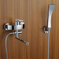 SKOWLL Bathroom Faucet Shower Bathtub Shower Mixer Tap Shower Mixer