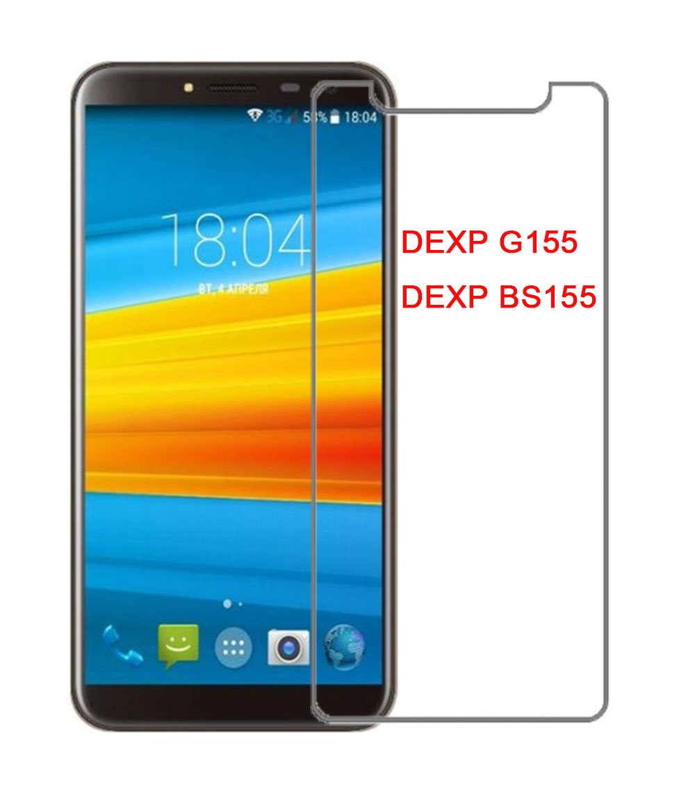 Tempered Glass For DEXP G155 BS155 9H Explosion-proof Protective LCD Front Film Screen Protector Cover For DEXP G155 BS 155 Case