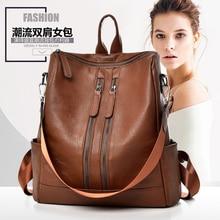 YILIAN backpack 2019 new leisure travel bag multi-functional large capacity student