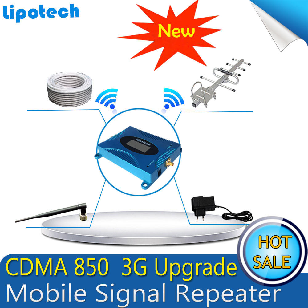 Phone Band Repeater Last