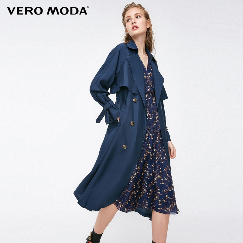 Vero Moda Straight Fit Medium Length Lapel Mulberry Silk   Trench   Coat | 318321515