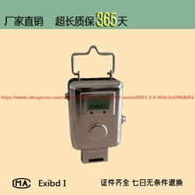 GCG1000 mining dust concentration sensor, explosion proof sensor