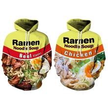 Men Ramen Noodle Beef Chicken Soup 3D Print Hoodies Sweatshirt