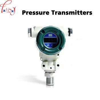 1pc 12-36V AE-T Industrial pressure transmitter liquid crystal display pressure sensor explosion-proof type pressure transmitter
