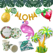 Summer Tropical Party Decorations ALOHA Tableware Hawaii Kids Birthday Luau Party Supplies Napkin Flamingo Fruit Balloons flamingo party decor tropical hawaiian luau party supplies balloons paper cup plates straw first birthday party decorations kids