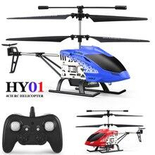 ヘリコプター Helicoptero RC ギフトのおもちゃ子供