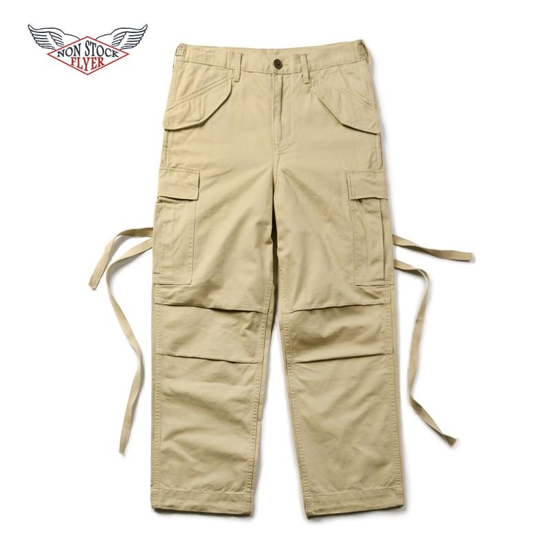 Pantalones Bolsillos No Hombre Casuales Largos Militar De M51 qx6tU