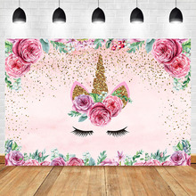 NeoBack Unicorn Photography Backdrop Pink Floral Gold Birthday Baby Shower Photo Background