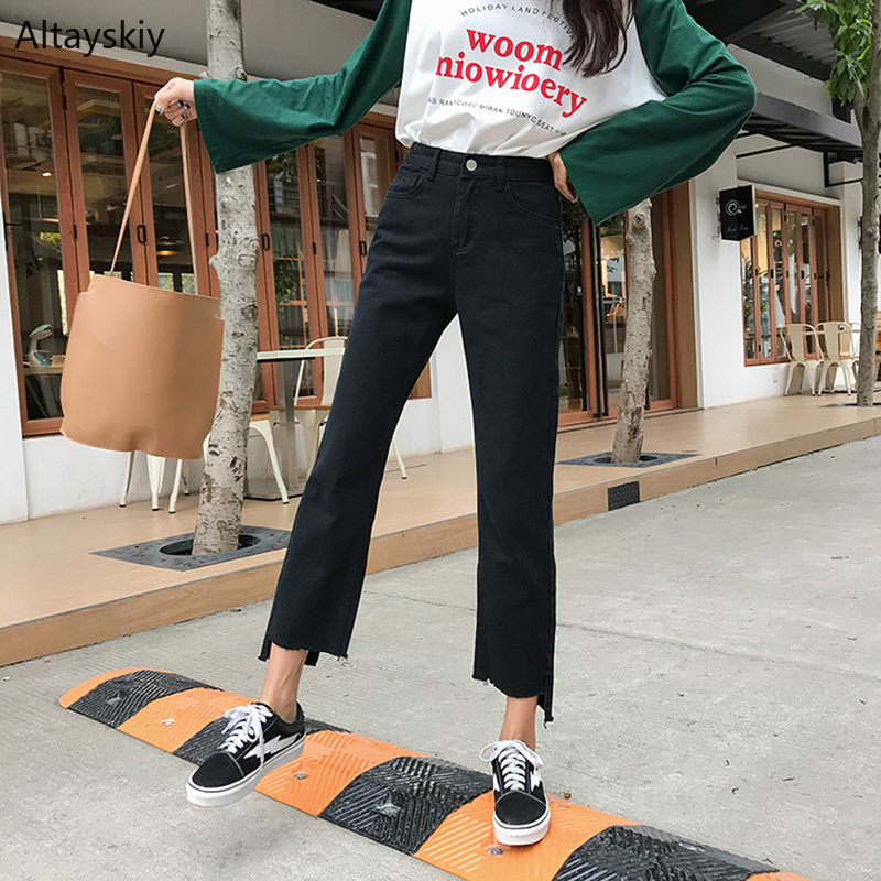 Jeans Women Straight Korean Style Trendy Students Black Loose All-match Zipper Female Chic Leisure Womens High Quality Trousers