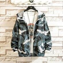 New Summer Hooded Men Jacket Thin Military Jacket Zipper Features Windbreakers B