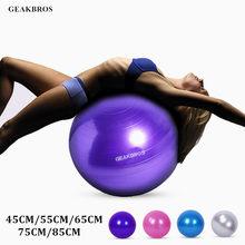 239adeaae Deportes Yoga bolas ejercicio estabilidad bola Pilates Fitness Gym Balance  entrenamiento de fuerza masaje 45 cm 55 cm 65 CM 75 c.