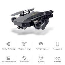 Professional Intelligent складной дроны Wi Fi FPV системы фиксированной высокой 480 P/720P HD камера стабильный Gimbal Headless режим Quadcopter