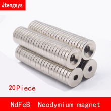Jtengsys 20PCS diameter 12mm thickness 5mm hole 4mm n35 n45 Rare Earth strong Permanent NdFeB Neodymium Magnet D12*5mm