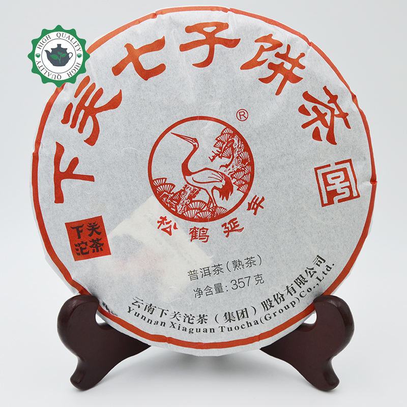 2014 Chinese yunnan puer tea 357g Bowl pu-erh xiaguan ripe compressed pu er cake health puerh weight loss slimming