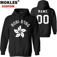 HONG KONG Pullover Logo Custom Name Number Autumn Winter Hk China Jersey Keep Warm Hat Hkg