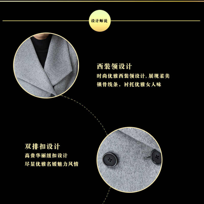 2019 winter long wool coat women high-end quality woolen overcoat Large lapel classic design New elegant slim Overcoat OK249