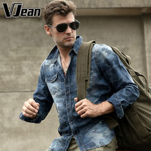 V JEAN Men's Tactical Camo Jean Shirt with Long Sleeve #2A295