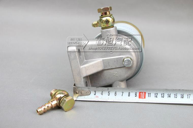 fuel Diesel oil water separator assembly for CXY0810B2 fuel diesel oil water separator assembly for cxy0810b2