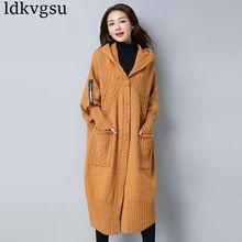 jesień zima kurtki luźne