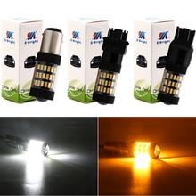 YM E-Bright Led P21/5 W P27/5 W Автомобильный сигнальный светильник 1157 3157 7443 переключение 6500K 4014 12V 600Lm DRL двойной цвет янтарный+ белый 2X