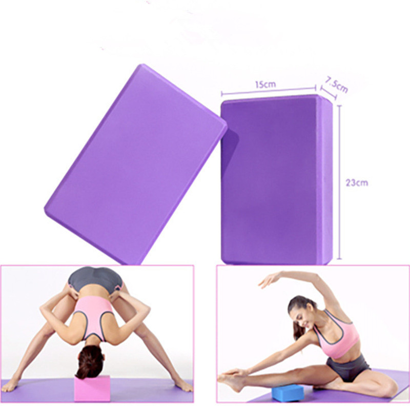 1PC Colorful EVA Yoga Block Brick Sports Exercise Gym Foam Workout Stretching Aid Body Shaping Health Training Fitness Sets