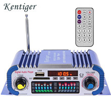 Kentiger HY601 USB FM Audio 12V LED Stereo Car Amplifier Radio MP3 Speaker Sound Mode LED Audio Music Player Mini HiFi Amplifier