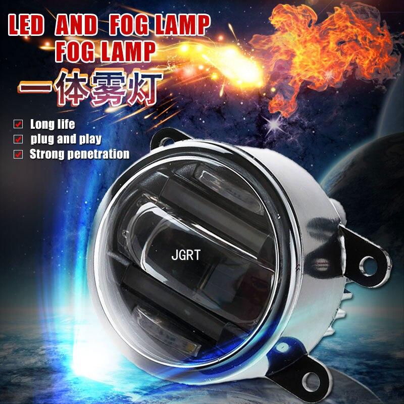 JGRT For Mitsubishi outlander ex fog lights LED DRL turn signal lights Car Styling LED Daytime