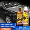 Rising Star RS CC0106 Car Polish Micro Scratches Remove+9H Liquid Glass Crystal Car Coating&Polish Paste 225ml Kit for DIY Use