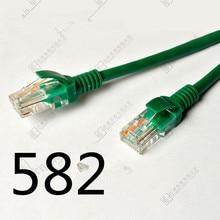 АБДО Cat6 Ethernet кабель высокого Скорость RJ45 сети LAN Кабельный маршрутизатор компьютерный кабель 88888