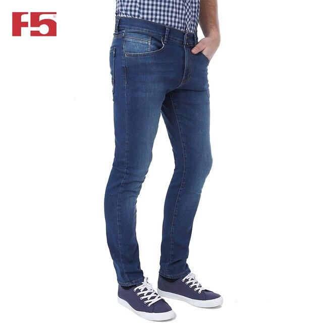 Джинсы мужские F5  185033