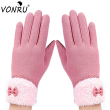 New Arrival Women Winter Gloves Screen Sensor Fittness with Leather Bow Lace Elegant Warm Mittens Fashion Female Sensor Guantes