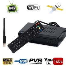 FTA 1080P DVB-S2 HD Digital Satellite IPTV CCCAM Combo TV BOX Receiver 1G RAM + USB WIFI Support IKS Biss Power VU Gscam and PVR