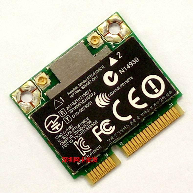 LOT OF 20 HP Half Mini PCIe Wireless Card RTL8188CE AS 639967-001 640926-001