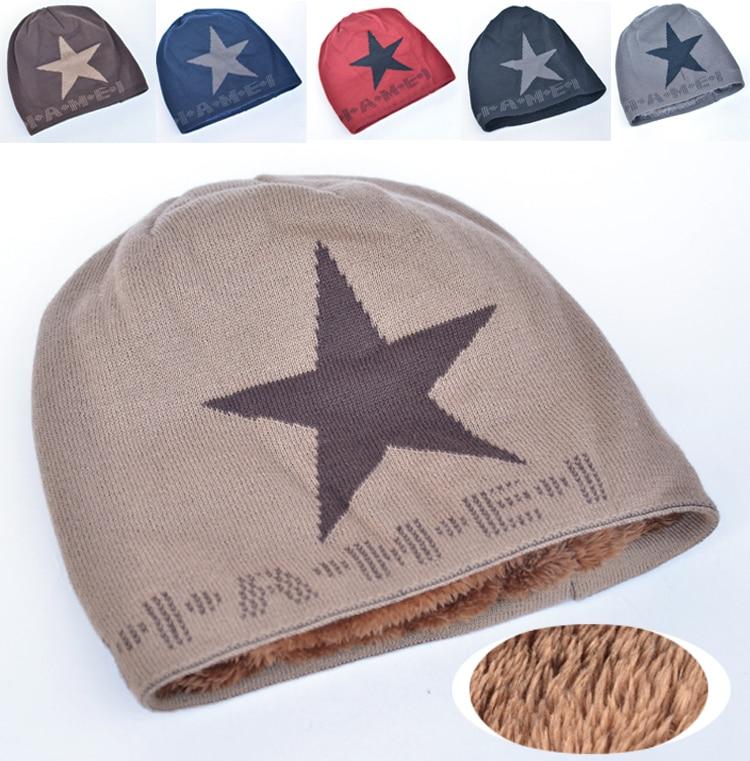 קניות חינם 2017 הסתיו-חורף כובע לנשים כובעים שכבה כפולה פלוס כותנה כיס טורבן גברים כובע היפ-הופ נשים ביני