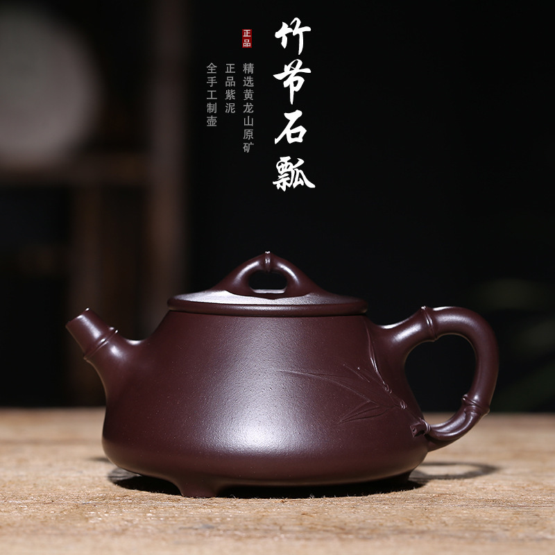 Authentic Yixing zisha stone teapot raw ore Purple mud teapot Chinese kungfu tea kettle all handmade purple clay pot tea gift