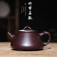 Authentic Yixing zisha stone teapot raw ore Purple mud teapot Chinese kungfu tea kettle all handmade purple clay pot tea gift