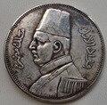 1348 (1929) BP 20 Ghirsha-Fuad Eu segundo retrato de Prata Antiga Moeda FRETE GRÁTIS